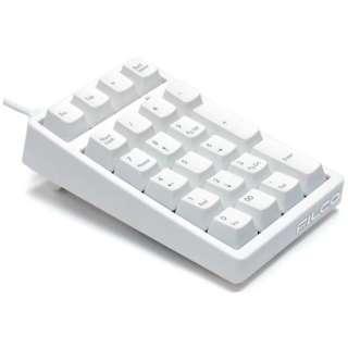 FTKP22M テンキー Majestouch マットホワイト [microUSB・USB /有線]