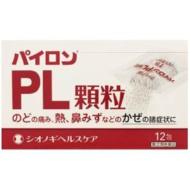【第(2)類医薬品】 パイロンPL顆粒(12包)〔風邪薬〕