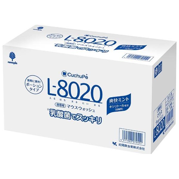 紀陽除虫菊 クチュッペ L-8020 マウスウォッシュ 爽快ミント ポーションタイプ 12mL*100コ入