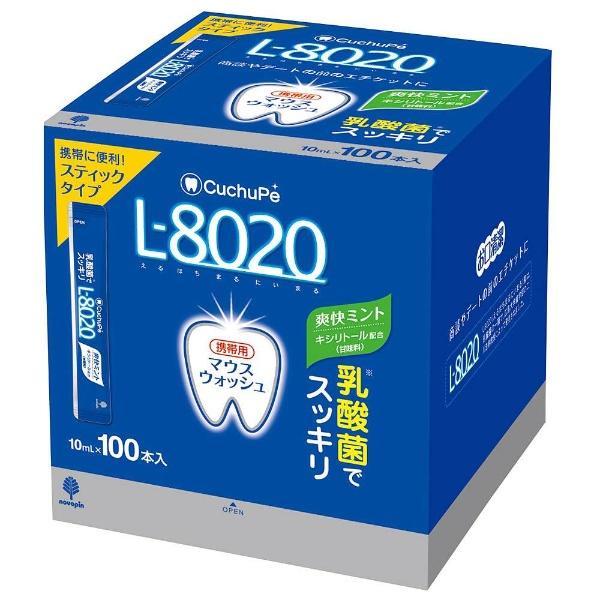 紀陽除虫菊 クチュッペ L-8020 マウスウォッシュ 爽快ミント スティックタイプ 10mL*100本入