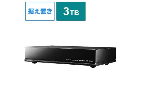 アイ・オー・データ AVHD-UTB3(3TB)