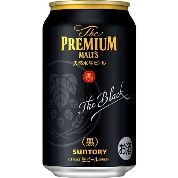 [ネット限定特価] ザ・プレミアム・モルツ〈黒〉350ml 24本【ビール】
