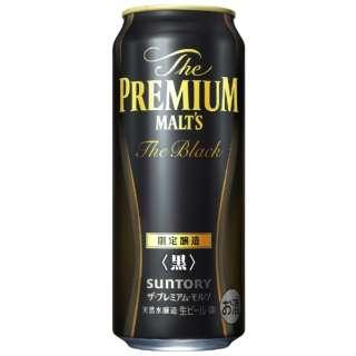 [数量限定] ザ・プレミアム・モルツ 黒 (500ml/24本)【ビール】