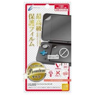 CYBER・液晶保護フィルム Premium(New 2DS LL用) CY-N2DLFLM-PR[New2DS LL]