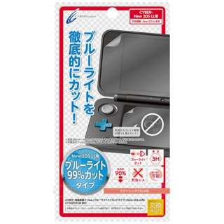 CYBER・液晶保護フィルム[ブルーライトハイカットタイプ](New 2DS LL用) CY-N2DLFLM-BHC[New2DS LL]