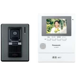 テレビドアホン 「録画機能搭載シンプルタイプ」 VL-SZ30KL