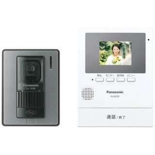 テレビドアホン 「録画機能搭載シンプルタイプ」 VL-SZ25K