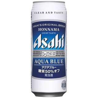 本生アクアブルー (500ml/24本)【発泡酒】
