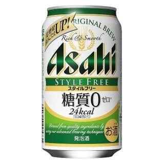 スタイルフリー (350ml/24本)【発泡酒】