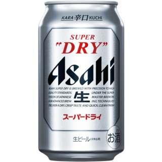 [ネット限定特価] スーパードライ (350ml/24本)【ビール】