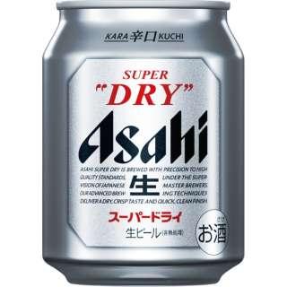 スーパードライ 250ml 24本【ビール】