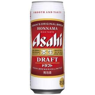 本生ドラフト (500ml/24本)【発泡酒】