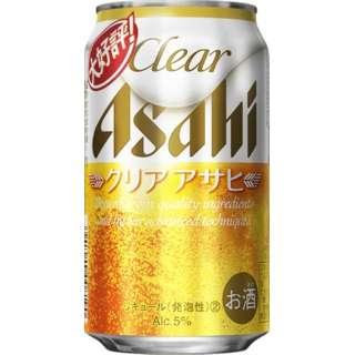 クリアアサヒ (350ml/24本)【新ジャンル】