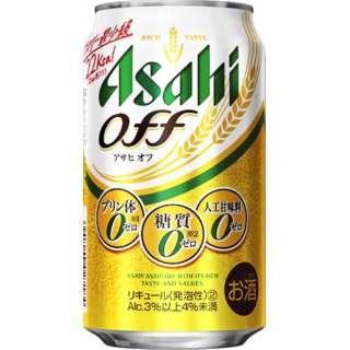 アサヒ オフ (350ml/24本)【新ジャンル】