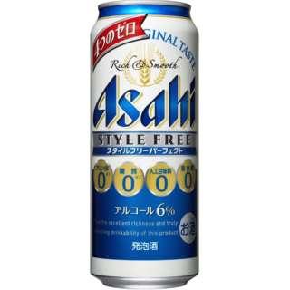 スタイルフリー パーフェクト (500ml/24本)【発泡酒】