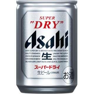 スーパードライ 135ml 24本【ビール】