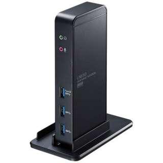 タブレットスタンド付きUSB3.0ドッキングステーション USB-CVDK3