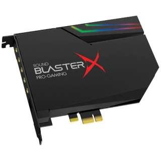 【ハイレゾ音源対応】ゲーミングサウンドカード Sound BlasterX AE-5 SBX-AE5-BK