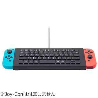 SWITCH用 USBキーボード CY-NSUSKB-BK[Switch]