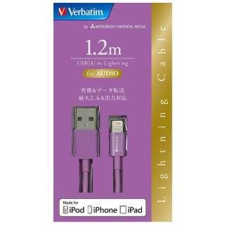 充電&データ転送対応 オーディオ用Lightningケーブル (パープル・1.2m) CBL120SLVV5