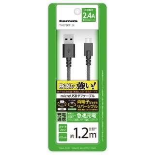 [micro USB]USBケーブル 充電・転送 2.4A (1.2m・ブラック)TH97SRT12K [1.2m]