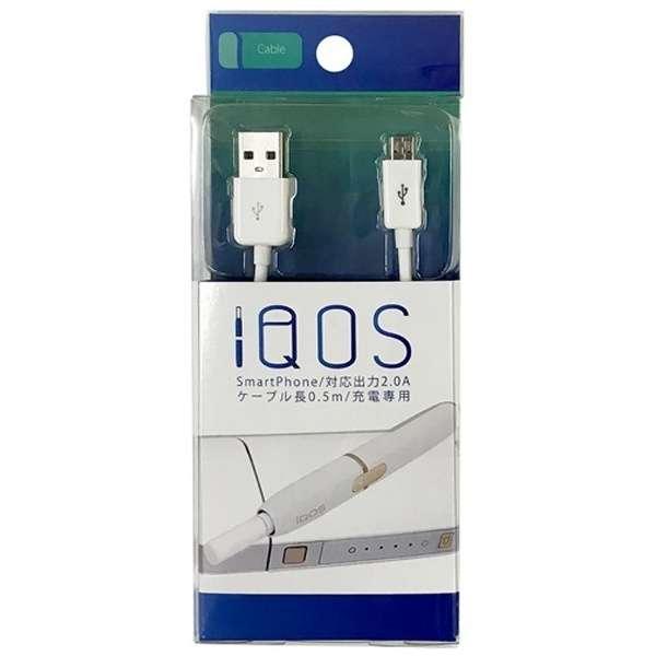 [micro USB]充電USBケーブル 2A (0.5m・ホワイト)IQ-UC05W [0.5m]