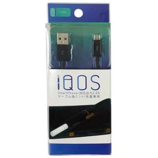 [micro USB]充電USBケーブル 2A (0.5m・ブラック)IQ-UC05K [0.5m]