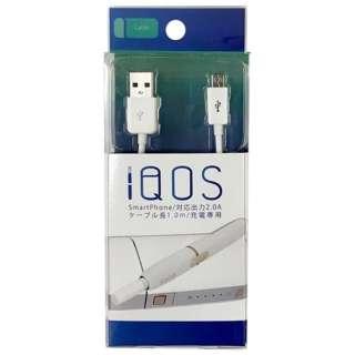 [micro USB]充電USBケーブル 2A (1m・ホワイト)IQ-UC10W [1.0m]