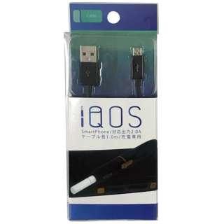 [micro USB]充電USBケーブル 2A (1m・ブラック)IQ-UC10K [1.0m]