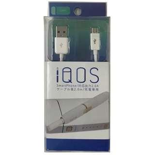 [micro USB]充電USBケーブル 2A (2m・ホワイト)IQ-UC20W [2.0m]