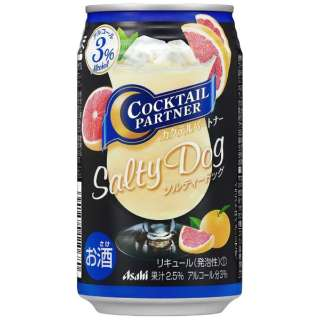 カクテルパートナー ソルティードッグ (350ml/24本)【缶チューハイ】