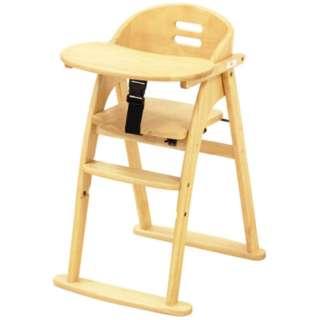 ビーン 木製ワンタッチハイチェア テーブル付 ナチュラル