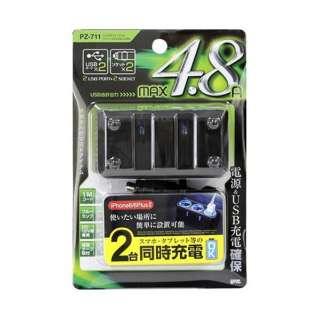 リングライトソケット ツイン+2口USB 4.8A PZ-711
