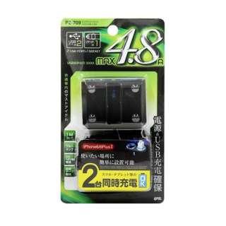 リングライトソケット+2口USB 4.8A PZ-709