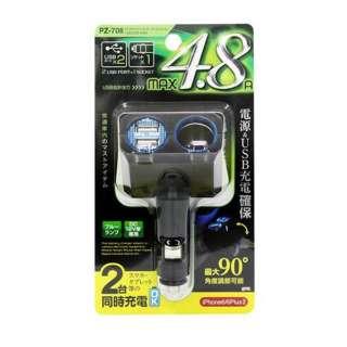リングライトソケット ディレクション+2口USB 4.8A PZ-708
