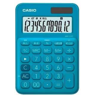 カラフル電卓(12桁) MW-C20C-BU-N レイクブルー