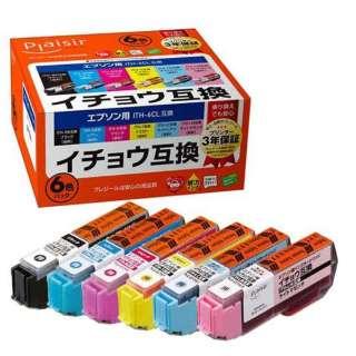 PLE-EITH-6P 互換プリンターインク 6色