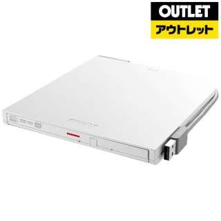 【アウトレット品】 Surface対応 スリムポータブルDVDドライブ[USB 2.0・Mac/Win] DVSM-PT58U2V-WHD ホワイト 【生産完了品】