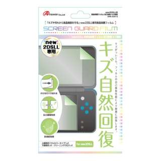 new2DSLL用 液晶保護フィルム 自己吸着 キズ修復 ANS-2D013[New2DS LL]