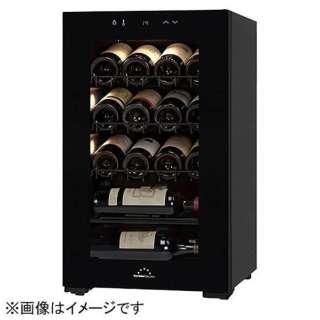 《基本設置料金セット》 FJN-65G ワインセラー HomeCellar(ホームセラー) ブラック [18本 /右開き]