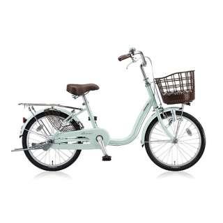 20型 自転車 アルミーユ ミニ(P.Xオパールミント/シングル) AU00【2017年モデル】 【組立商品につき返品不可】