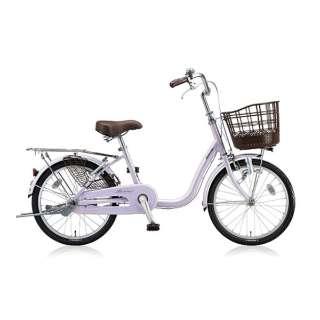20型 自転車 アルミーユ ミニ(P.Xオパールラベンダー/シングル) AU00【2017年モデル】 【組立商品につき返品不可】