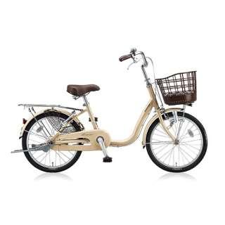 22型 自転車 アルミーユ ミニ(M.Xプレシャスベージュ/シングル) AU20【2017年モデル】 【組立商品につき返品不可】