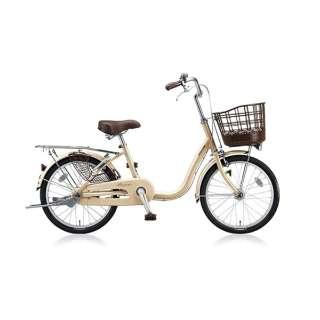 22型 自転車 アルミーユ ミニ(M.Xプレシャスベージュ/シングル) AU20T【2017年/点灯虫モデル】 【組立商品につき返品不可】