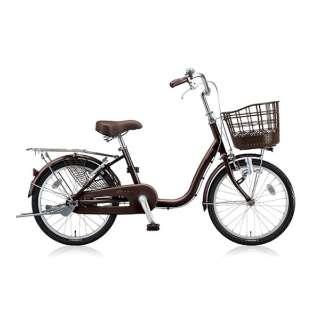 20型 自転車 アルミーユ ミニ(F.カラメルブラウン/シングル) AU00【2017年モデル】 【組立商品につき返品不可】