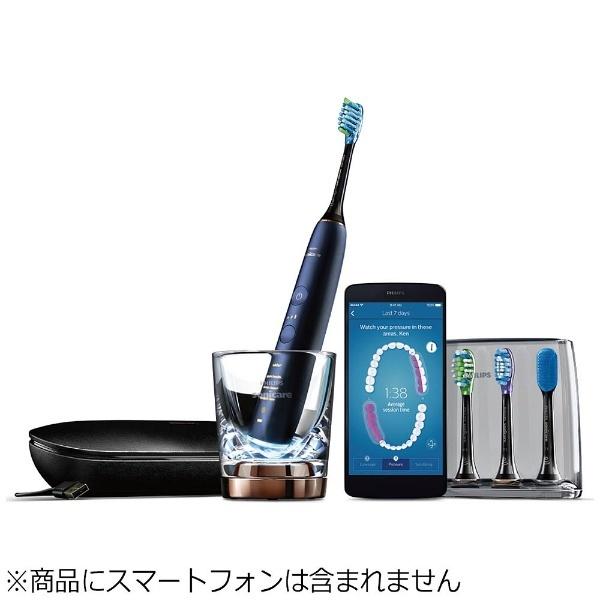 電動歯ブラシ DiamondCleanSmart(ダイヤモンドクリーンスマート) ルナーブルー HX9964/55 [音波・超音波式 /AC100V-240V]