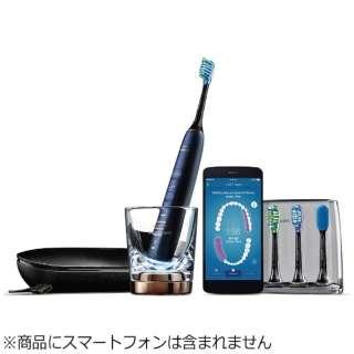 HX9964/55 電動歯ブラシ DiamondCleanSmart(ダイヤモンドクリーンスマート) ルナーブルー [振動(バス磨き)式]