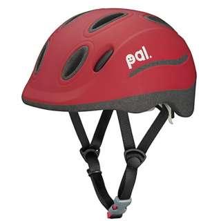 子供用ヘルメットPAL(アップルレッド/49~54cm)