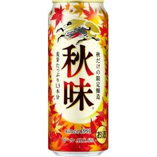 キリン 秋味 500ml 24本【ビール】