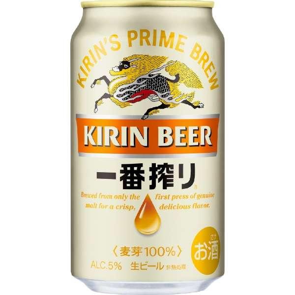 一番搾り (350ml/24本)【ビール】